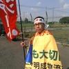明成物流支部・平野健は、36協定締結のための労働者代表選挙に立候補します!