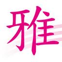 大阪雅-miyabi-美容外科ブログ