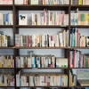 街や学校の図書館で本を借りる1つの方法