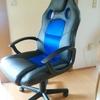 【日記】ニート、椅子を買う