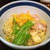 【今週のラーメン537】 東京駅 斑鳩 (東京・八重洲) 3種のチーズまぜそば