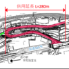奈良県 一般県道上笠間三本松停車場線(三本松工区)が2020年3月から供用開始