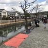 【訪問記】岡山県のおもしろさ知ってる? 倉敷、路面電車、後楽園、岡山のまち!