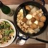 鍋料理の季節になってきた