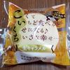 「こいくち」生キャラメル味( ^∀^)