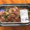 急いでご飯を1品作りたい時の救世主!コストコのプルコギビーフは冷凍庫に在庫せよ!