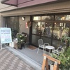 世田谷「city coffee setagaya」