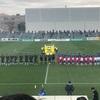 FC東京U23vs藤枝MYFC 雑感