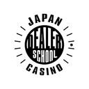 日本カジノディーラースクール 大阪本校