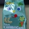 今日のおやつ 「キャラメルコーン チョコミント味」