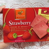 【独女のおすすめ】カレ・ド・ショコラ ストロベリーは本物のイチゴの香りと味わいで美味しい
