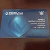 バンコク銀行のネットバンク開設
