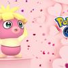 「Pokemon GO バレンタイン」開催中!