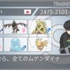 【剣盾シングルS17】おねむなムゲンダイループ【最終624位(レート1858)】