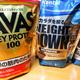 SAVASのホエイプロテインが美味しすぎる…!こんなに美味しいと飲むのが楽しみになる