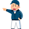 野球界で活躍した野村克也さん逝去。サッカーにも通ずるものを野村克也さんから学ぶ