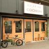 【オススメ5店】半田・知多・碧南・西尾(愛知)にある洋食が人気のお店