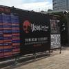 16.10.14 VISUAL JAPAN SUMMIT2016@幕張メッセ9-11ホール
