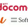 KDDI au・ドコモ・ソフトバンク 25歳以下を対象に追加の通信容量を50GBまで無償で提供