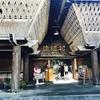 【沖縄】国の有形文化財に登録された古民家が沢山!な琉球村とぜんざいの話♡