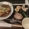 京都タワーサンドの「京都千丸 しゃかりき murasaki」で、お昼にラーメンを食べてきました。