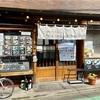 野方にあるうどん屋さん「つくつくぼうし」に食べに行きました!西武新宿線には讃岐うどんがあまりないのでおススメのお店ですよ!