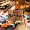 【オススメ5店】高槻(大阪)にある寿司が人気のお店