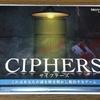 3種類の謎解きが遊べる『CIPHERS』遊びました