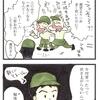 四コマ38「ご飯がない!」