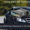 VVDI MBツールでW204 EISのキーパスワード(キー全紛失)を計算する