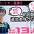 モッピーで配達パートナー募集中!UberEats(ウーバーイーツ)で13000円稼げる!