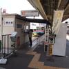 ひたちなか海浜鉄道 勝田-阿字ヶ浦 2011年
