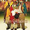 【2016年8月版】Amazonプライムで無料で見られるおすすめアニメ映画