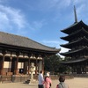世界遺産 興福寺を訪ねて