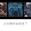 【オベリスクの巨神兵】モンスターではない!神だ!!【神のカードを簡単におさらい】