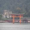 宮島への旅その1