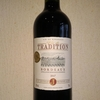 今日のワインはフランスの「トラディション(ACボルドー)」1000円~2000円で愉しむワイン選び(№90)