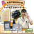 いよいよ今週末9/28!さがん高校生マルシェ♪開催!!