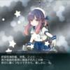 【艦これ】対馬掘り(17秋イベ・E-2)