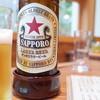 【酒】取り敢えず瓶ビール、生じゃなくてビン!「ううっ・・・キンキンに冷えてやがるっ・・・!あ・ありがてぇっ・・・」