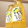 竹中直人夫妻/JA伊豆太陽 ニューサマーオレンジドリンク、金目鯛せんべい
