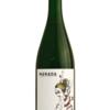 シェルドレイク取扱ワイン独り飲み Bottle5【チェコ / ペットナット】