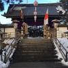 世界遺産・平泉で初詣に行ってきました。気になるおみくじの結果は…
