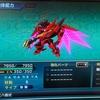 【スパロボX攻略】紅蓮聖天八極式(カレン)15段階改造機体性能&Lv99ステータスとダメージ検証