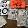 次の東京マラソン