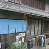 サリータ  坂利太 赤穂の坂道のお菓子屋さんに行ったよ。