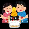 誕生日なので内輪向けにほしい物リストと #polca を公開する
