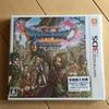 3DS「ドラゴンクエストXI」が到着&プレイ開始