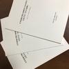 「60の論題」小冊子・第1版 申込受付開始。