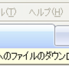 MS11-099 Internet Explorer 用の累積的なセキュリティ更新プログラム で修正されたXSSの話